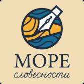 Методика профилактики и коррекции четырех видов дисграфии «Море Словесности»