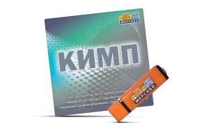 КИМП — конструктор индивидуальных маршрутов и образовательных программ для детей с ОВЗ.