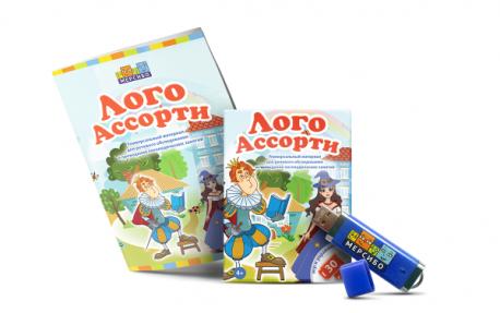 Лого Ассорти Игры для обследования речи и логопедических занятий