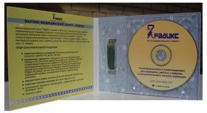 Экспертная психодиагностическая система. Качество Жизни Больного 2.0 CD