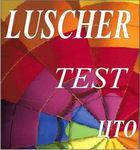 Комплект цветовых тестов (ЦТО, Люшер)