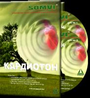 АПК «КАРДИОТОН» (2CD + USB-версия)